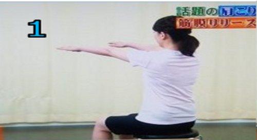 平泳ぎ筋膜リリース1