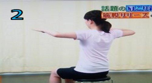 平泳ぎ筋膜リリース2