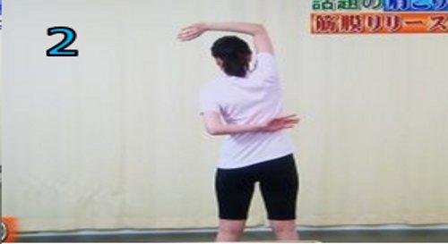 肩甲骨筋膜リリース2