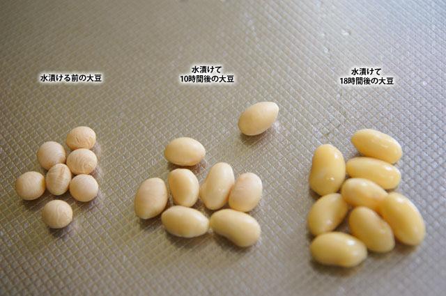 味噌作り手順3