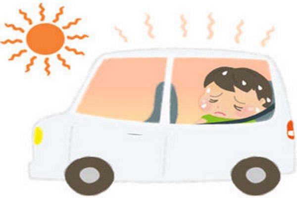 真夏の自動車内