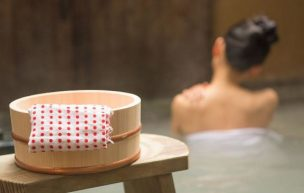 ツヤ肌を実現する入浴剤
